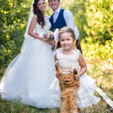 Wedding photographer Enzhe Sagdieva (endsag777). Photo of 02.09.2016