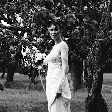 Wedding photographer Marina Rolko (MarinaR). Photo of 16.06.2017