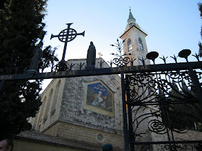 Photo: Church of the Visitation, Ein Kerem