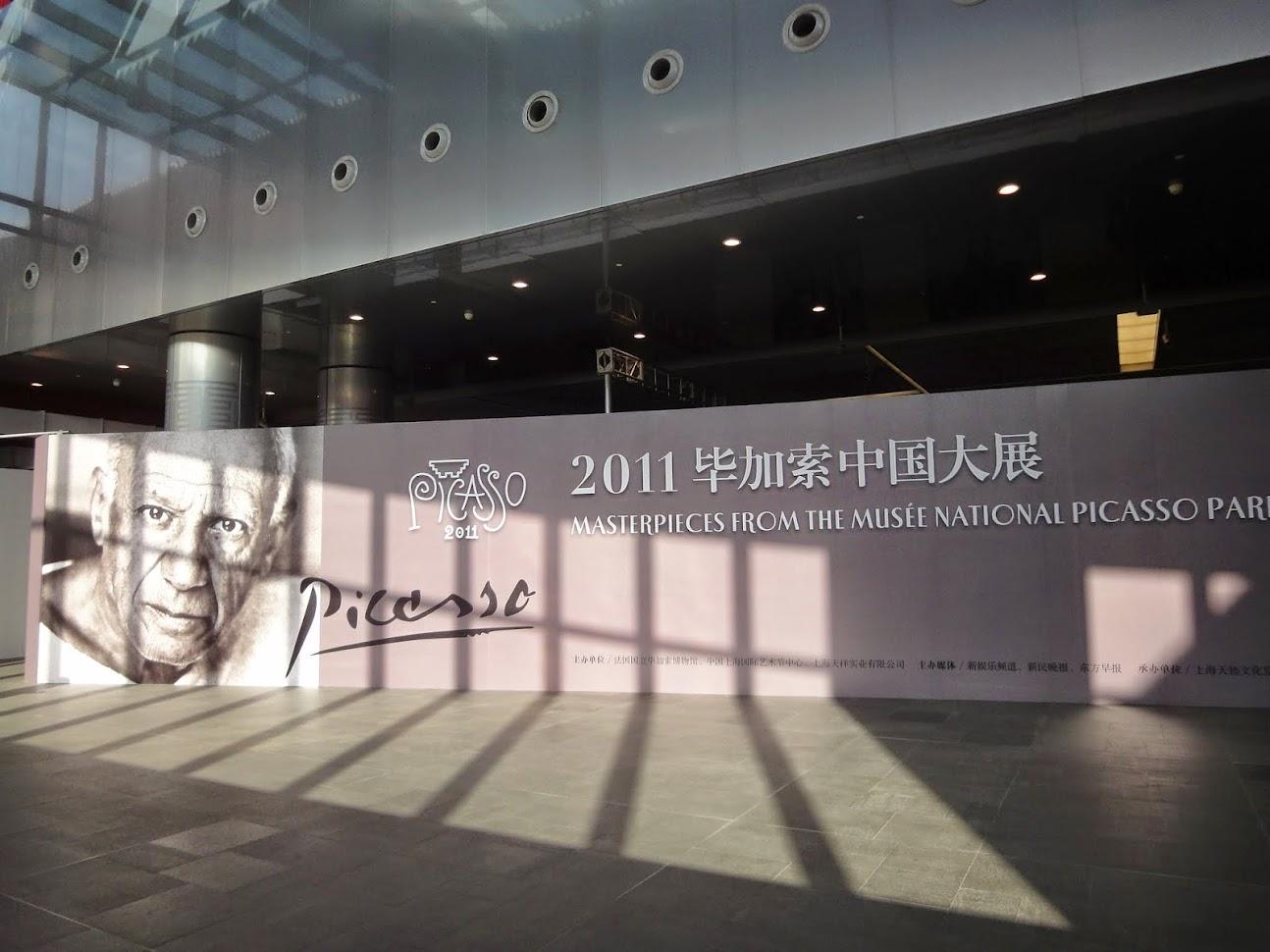 Exposition Picasso au Pavillon Chine (Couronne de l'Orient) à Shanghai