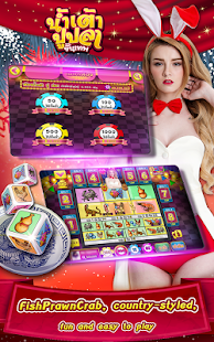 Hilo 9k Pokdeng Taopupa Kang-Sexy Casino Thai game - náhled