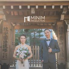 Wedding photographer Rachel Chan (rachelchan). Photo of 05.06.2019