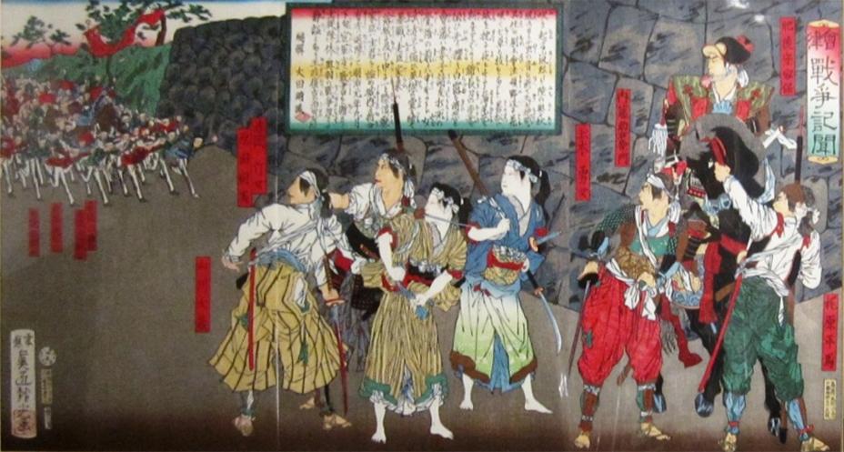 Бой на «Мосту слёз». Традиционная японская печать на бамбуковых досках источник: jacar.go.jp - Последняя японская амазонка | Военно-исторический портал Warspot.ru