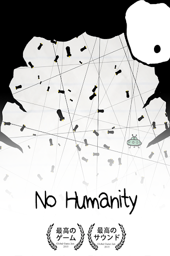 No Humanity - Hardest Game