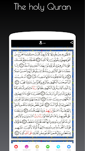 Download Ramadan 2018 China For PC Windows and Mac apk screenshot 6