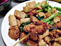 旺萊鹹酥雞