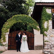 Wedding photographer Irina Kireeva (Kirieshka). Photo of 23.04.2018