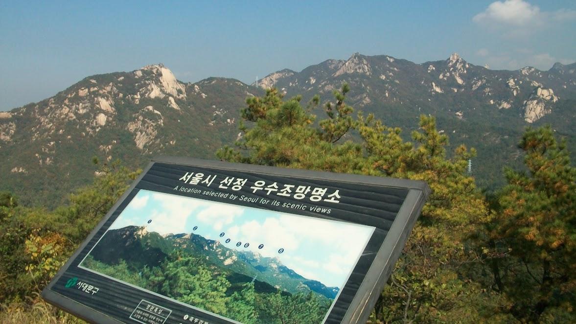Hiking Perdana ke Bukhansan