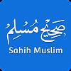 Sahih Muslim Hadith Collection