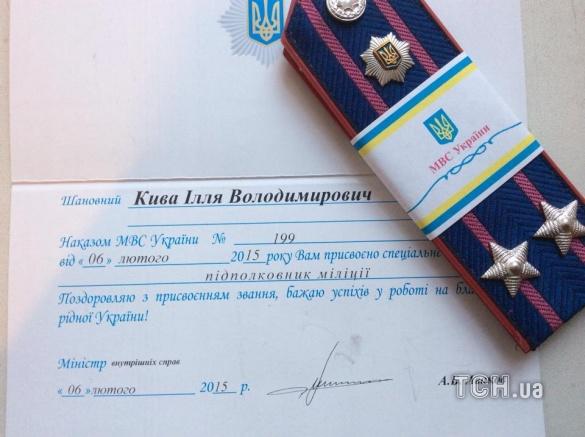 Ілля Кива, скріншоти_1