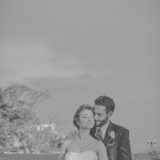 Fotografo di matrimoni Lab Trecentouno (Lab301). Foto del 02.07.2016