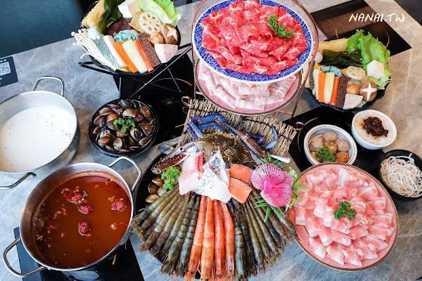 養鍋 Yang Guo 石頭涮涮鍋 (台中中科店)