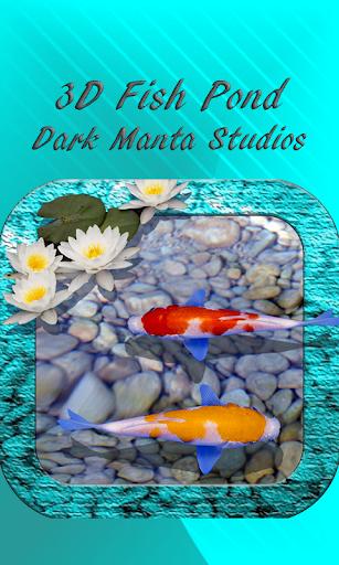3D 鱼池塘生活壁纸