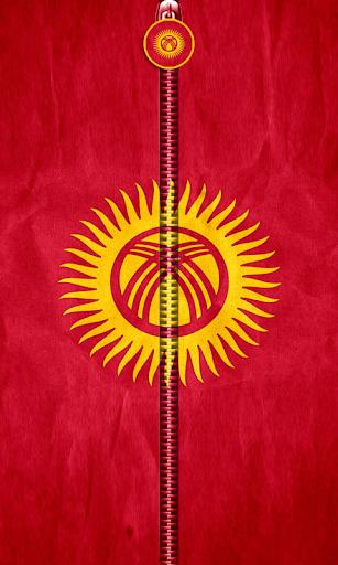 Kyrgyzstan Flag Zipper UnLock