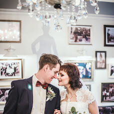 Wedding photographer Arina Mukhina (ArinaMukhina). Photo of 08.01.2017