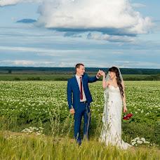 Wedding photographer Natalya Antonova (Nata83). Photo of 23.10.2015