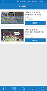 무료 배드민턴레슨(테마별 동영상, 최신배드민턴 영상) - náhled