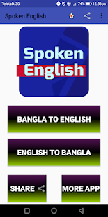 Download Spoken English For PC Windows and Mac apk screenshot 1