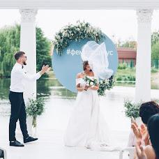 Wedding photographer Oleg Blokhin (blokhinolegph). Photo of 19.06.2018