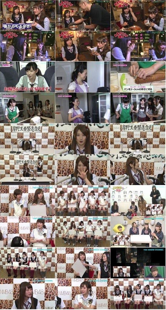 (TV-Variety)(720p) YNN [NMB48チャンネル] Collection 150908 ~ 150911
