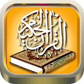 Quran Dari Audio Translation