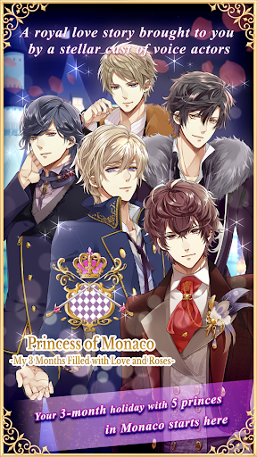 Princess of Monaco◆dating sim