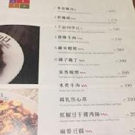 KIKI 川菜餐廳