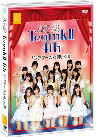"(DVDISO) SKE48 チームKII 4th ""シアターの女神""公演"