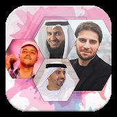 Best Islamic Songs 2015