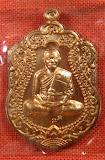 เหรียญเสมา หลวงพ่อคูณ วัดพายัพ เนื้อทองแดงไม่ตัดปีก(เหรียญแจกทาน) สวยๆครับ