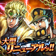 JoJo's Bizarre Adventure Diamond Records