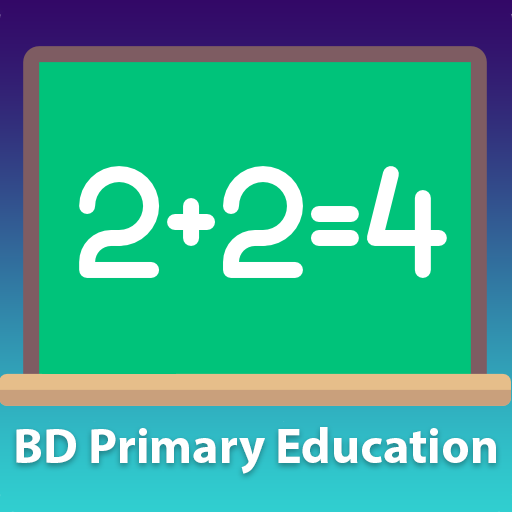 BD Primary Education A-Z Android APK Download Free By Dreamploy Advertising And Freelancing (Pvt.) Ltd.