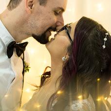 Fotógrafo de casamento Fabricio Fracaro (fabriciofracaro). Foto de 19.06.2018