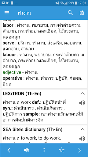 Thai Dictionary & Translator 8.2.0 screenshots 5