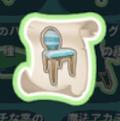 地中海のいすの設計図