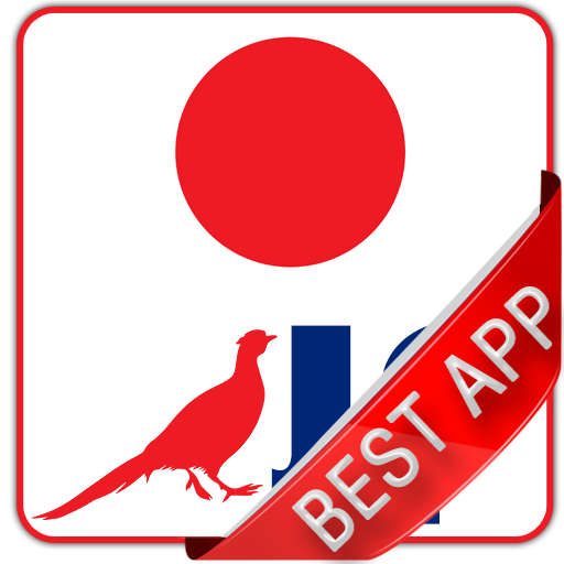 Japanese Newspapers : Official 新聞 App LOGO-硬是要APP