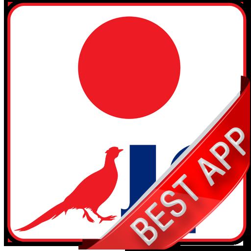 Japanese Newspapers : Official 新聞 App LOGO-APP開箱王