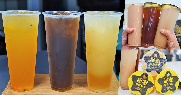 星客鴛鴦奶茶
