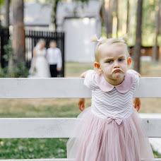Düğün fotoğrafçısı Evgeniya Rossinskaya (EvgeniyaRoss). 14.09.2019 fotoları