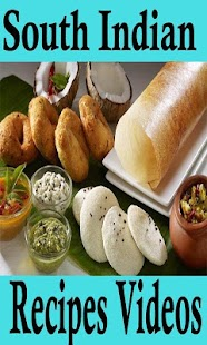 South indian recipes videos hindi android apps on google play south indian recipes videos hindi screenshot thumbnail forumfinder Images