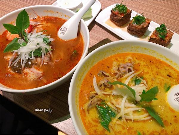 O'lala越法小館/工業風的越式南洋風味餐廳/多種口味的越南河粉