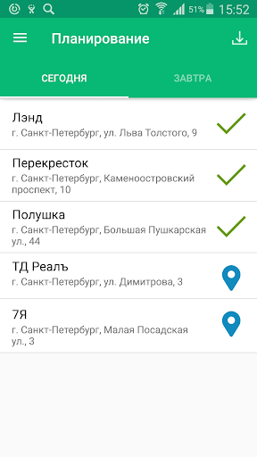 mySalesTeam 5.3.1.21 screenshots 7