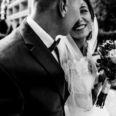 Wedding photographer Vladimir Mikhaylovskiy (vvmich). Photo of 09.03.2017