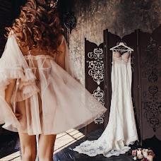 Wedding photographer Vladimir Lyutov (liutov). Photo of 02.04.2018