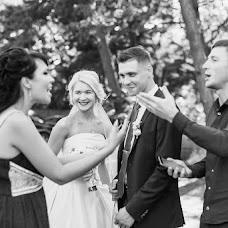 Wedding photographer Oksana Galakhova (galakhovaphoto). Photo of 24.04.2018