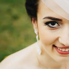 Wedding photographer Irina Kudin (kudinirina). Photo of 04.05.2017