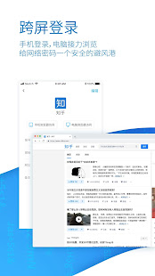 App LeakZero APK for Windows Phone