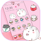 Cute Cup Cat Theme Kitty Wallpaper & icon pack apk