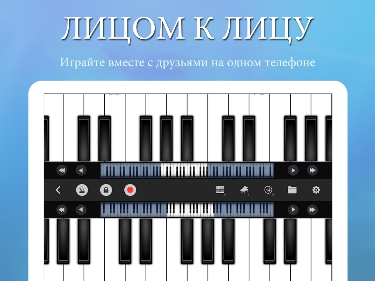 Программу где можно скачивать ноты для пианино