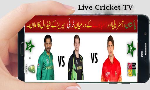 Live India vs Eng test 2018 streaming 1.03 screenshots 3
